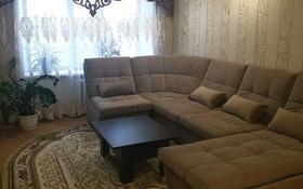 4-комнатная квартира, 78 м², 6/9 этаж, Комсомольский проспект 36 — Студенческая за 14 млн 〒 в Рудном