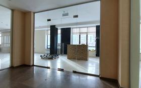 Помещение площадью 478 м², проспект Мангилик Ел 28 за 3.5 млн 〒 в Нур-Султане (Астане)