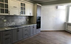 3-комнатная квартира, 103 м², 9/10 этаж, Янушкевича 18 за 49 млн 〒 в Алматы, Медеуский р-н