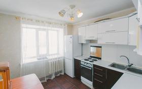 2-комнатная квартира, 52.3 м², 5/9 этаж, Манаса за 17.6 млн 〒 в Нур-Султане (Астана), Алматы р-н