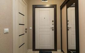 1-комнатная квартира, 45 м², 10/15 этаж посуточно, Валиханова 157 за 10 000 〒 в Семее