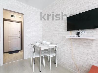 1-комнатная квартира, 45 м², 10/15 этаж посуточно, Валиханова 157 за 10 000 〒 в Семее — фото 3