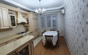 5-комнатная квартира, 165 м², 5/6 этаж, мкр. Батыс-2, проспект Алии Молдагуловой за 49 млн 〒 в Актобе, мкр. Батыс-2