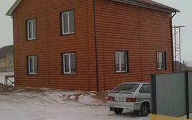 6-комнатный дом, 180 м², 10 сот., Куницы 7 за 15 млн 〒 в Кокшетау