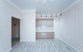 2-комнатная квартира, 48 м², 7/10 этаж, Кайыма Мухамедханова 20 за 20.5 млн 〒 в Нур-Султане (Астана), Есиль р-н