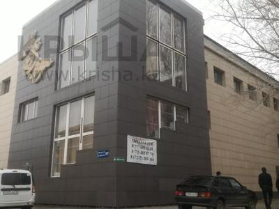 Здание, площадью 1275.7 м², Красина 2/1 за 150 млн 〒 в Усть-Каменогорске