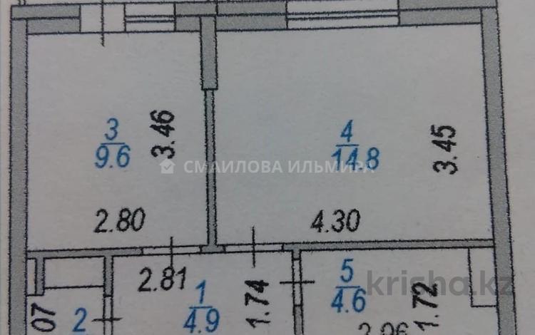 1-комнатная квартира, 36 м², 2/14 этаж, Кордай за 11.7 млн 〒 в Нур-Султане (Астана), Алматы р-н