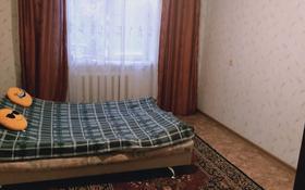 2-комнатная квартира, 50 м², 4/6 этаж помесячно, Тургенева 95 за 60 000 〒 в Актобе