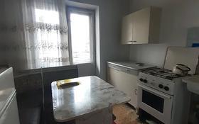 2-комнатная квартира, 48 м², 2/5 этаж на длительный срок, Жастар — Кунаева за 70 000 〒 в Талдыкоргане
