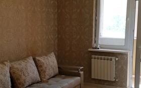 1-комнатная квартира, 43.4 м², 4/12 этаж, ул Ладыгина 30 — Рыскулбекова за 25 млн 〒 в Алматы