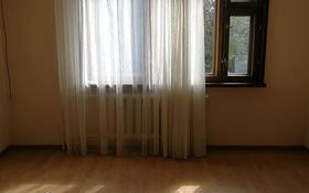 3-комнатная квартира, 65.3 м², 2/10 этаж, Казахстан 64 64 за 32 млн 〒 в Усть-Каменогорске