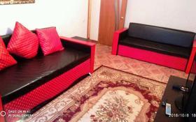2-комнатная квартира, 46 м², 3/5 этаж помесячно, улица Жамбыла Жабаева за 80 000 〒 в Петропавловске