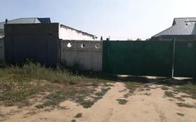 3-комнатный дом, 92.4 м², 11.4 сот., Хрустальная 26 за 13 млн 〒 в Павлодаре