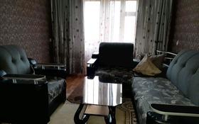 2-комнатная квартира, 49 м², 3/4 этаж помесячно, Абая 198 — Байзак батыра за 90 000 〒 в Таразе
