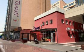 Здание, площадью 450 м², мкр Керемет 7 за 200 млн 〒 в Алматы, Бостандыкский р-н
