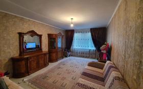 2-комнатная квартира, 67.5 м², 1/9 этаж, Ул.Назарбекова б/н за 25 млн 〒 в Сарыагаш
