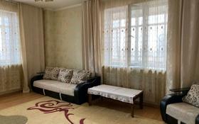 2-комнатная квартира, 82 м², 14/18 этаж на длительный срок, Кошкарбаева 26 — Аманжолова за 160 000 〒 в Нур-Султане (Астане), Алматы р-н