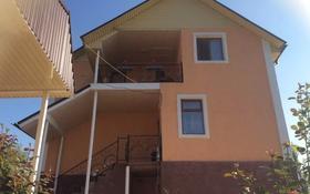 10-комнатный дом, 340 м², 8 сот., Баталы 52 за 39 млн 〒 в Каскелене