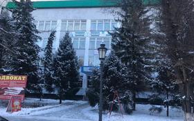 Офис площадью 1200 м², Талдыкорган, проспект Нурсултана Назарбаева за 1 800 〒