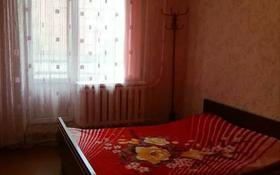 2-комнатная квартира, 50 м², 1/5 этаж помесячно, Советская 20 за 150 000 〒 в Бурабае