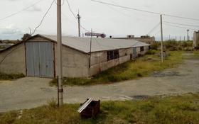 Промышленная база с ж/д дорогой за 40 млн 〒 в Рудном