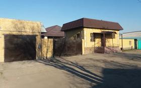 Магазин площадью 50 м², Щорса за 32.5 млн 〒 в Семее