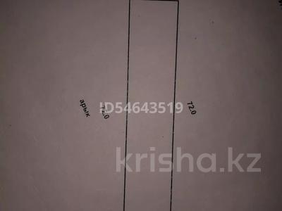 Дача с участком в 15 сот., Кызылорда за 10 млн 〒 — фото 7