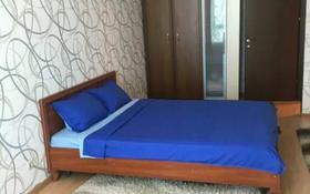 2-комнатная квартира, 85 м², 21 этаж посуточно, Абулхаир хана 112 за 10 000 〒 в Актобе