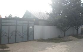 4-комнатный дом, 80 м², 5 сот., Кондратьева 10 за 18 млн 〒 в Таразе