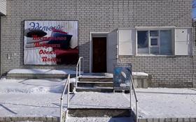 Магазин площадью 50 м², Чапаева30\6 за 25 млн 〒 в Шемонаихе