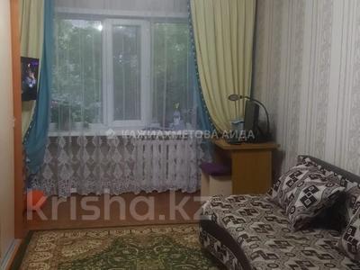 2-комнатная квартира, 44 м², 2/5 этаж, Шокана Валиханова 19 — проспект Абая за 16 млн 〒 в Нур-Султане (Астана), р-н Байконур — фото 3
