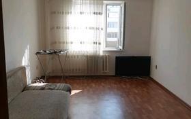 1-комнатная квартира, 42 м², 2/5 этаж помесячно, Болашак за 70 000 〒 в Талдыкоргане