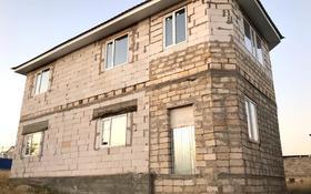 9-комнатный дом, 236 м², Акжар2 1211 за 20 млн 〒 в Актобе, Новый город