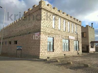 Магазин площадью 500 м², Баскудык 5/3 — Автадром_Адайский за 42 млн 〒 в Актау — фото 13