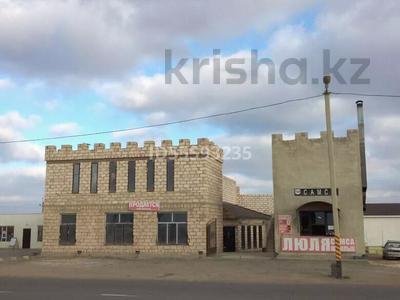 Магазин площадью 500 м², Баскудык 5/3 — Автадром_Адайский за 42 млн 〒 в Актау — фото 2