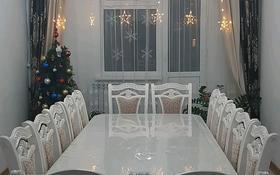 3-комнатная квартира, 90 м², 4/5 этаж, Микрорайон Арай-2 13 за 18.5 млн 〒 в Таразе