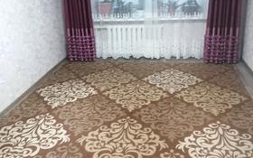 3-комнатная квартира, 63 м², 4/9 этаж, Корчагина за ~ 16.4 млн 〒 в Рудном