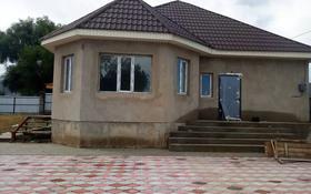 5-комнатный дом, 150 м², 5 сот., Прямая 17 — Клубничная за 18 млн 〒 в Каскелене