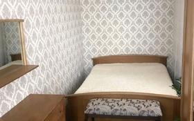 2-комнатная квартира, 47 м², 3/5 этаж, Найманбаева 159 за 13.7 млн 〒 в Семее