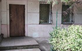 помещение за 300 000 〒 в Алматы, Бостандыкский р-н
