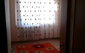 3-комнатная квартира, 63 м², 4/5 этаж помесячно, 26-й мкр 41 за 80 000 〒 в Актау, 26-й мкр