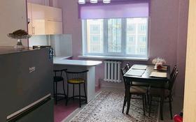 1-комнатная квартира, 42 м², 5 этаж посуточно, мкр Нурсая, Мкр Нурсая 64 за 10 000 〒 в Атырау, мкр Нурсая