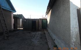 4-комнатный дом, 70 м², 9 сот., Космонавтов за 15 млн 〒 в Караганде, Казыбек би р-н