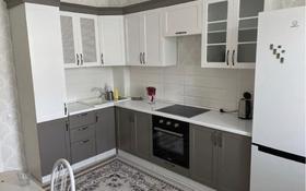 2-комнатная квартира, 65 м², 7 этаж помесячно, Сыганак 10 — Сауран за 160 000 〒 в Нур-Султане (Астана), Есиль р-н