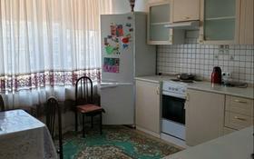 1-комнатная квартира, 44 м², 5/9 этаж помесячно, Е-10 4 — Сыганак за 80 000 〒 в Нур-Султане (Астана), Есиль р-н