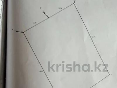Участок 13 соток, мкр Теректы, Кызыл Кайын — Центральная за 13 млн 〒 в Алматы, Алатауский р-н