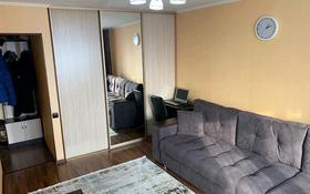 1-комнатная квартира, 35 м², 2/6 этаж, улица Майлина за 9.3 млн 〒 в Костанае