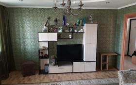 4-комнатная квартира, 67 м², 7/9 этаж, 6 микрорайон за 8.8 млн 〒 в Темиртау