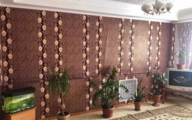 6-комнатный дом, 74 м², 10 сот., Островского 9/1 — Пионерской за 8 млн 〒 в Темиртау
