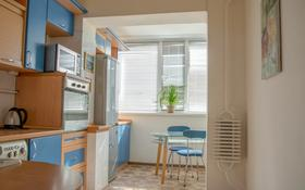 3-комнатная квартира, 75 м², 4/5 этаж помесячно, 15-й мкр 53 за 160 000 〒 в Актау, 15-й мкр